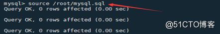 MySQL备份与还原